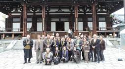 2013年11月4日~6日 第一回 法然上人二十五霊場巡拝の旅 昨年より法然上人25霊場巡礼の旅を始めました。浄土宗の檀信徒並びに他宗の方も法然上人の御縁のあるお寺を是非参拝して、私たちもお念仏の縁を頂戴して、より一層の […]